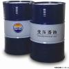 供应广州市回收废油