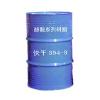 供应民众横栏过期树脂回收