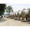 供应香湾狮山翠香回收废液压油