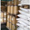 供应高明区树脂回收