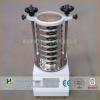 供应恒宇粒度分析筛▏200试验筛▏河南不锈钢试验筛▏试验筛机▏国家标准试验筛
