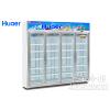 供应展示柜-商用展示柜HR-2480