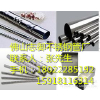 供应化工设备用不锈钢管,方管,圆管切割加工