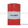 供应浙江杭州机械油