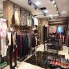 艳艳家精品女装专业提供新款灵石县艳艳家精品女装,可爱的太原精品女装销售