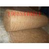 供应2*30米的椰丝环保草毯是循环经济产品