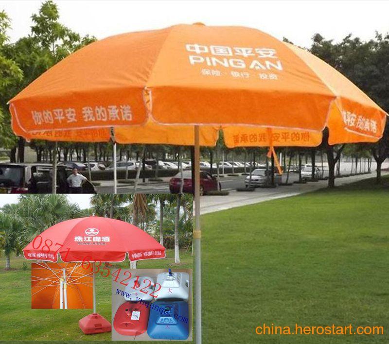 供应昆明广告伞哪里定做便宜 哪里可以定做