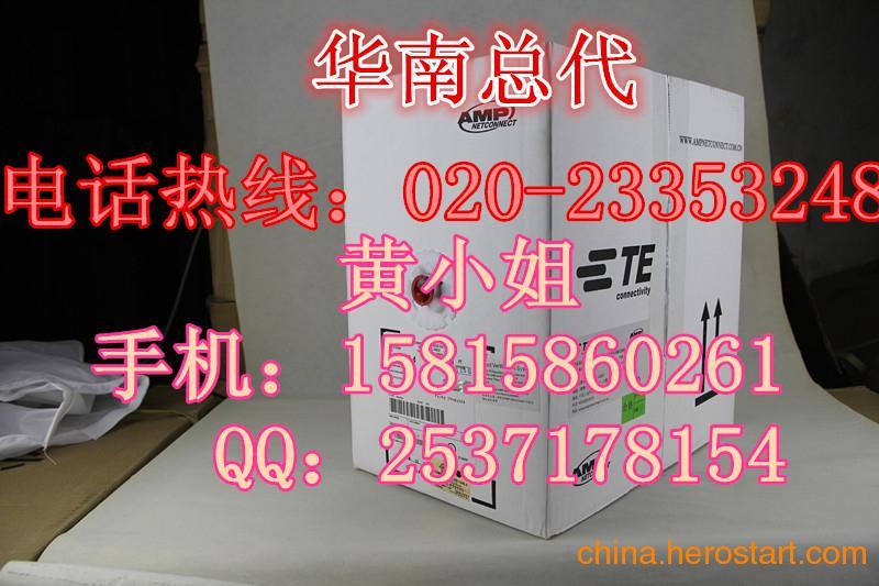 供应安普1/2/3/5/10/20M米超六6类纯铜千兆成品网线电脑网络双绞跳线