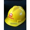供应促销苏电之星牌SD-68T4类进口ABS材质V形蓝色电力工地安全帽