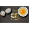 供应南郡金桂臻品农家土鸡蛋,农家新鲜柴鸡蛋,品牌土鸡蛋