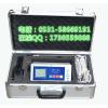 供应KP826-B内置泵多合一气体检测仪厂家价格|气体泄漏报警仪