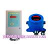 乙酸乙酯气体报警器供应厂家电话|乙酸乙酯气体泄漏检测设备