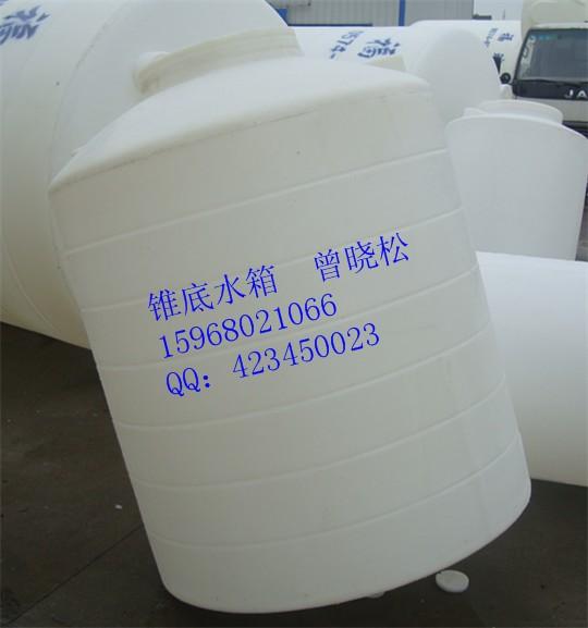 供应贵阳耐酸碱罐/昆明硫酸储罐/长沙化工罐