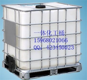 供应IBC化工桶,吨桶,集装桶,中转桶
