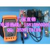 供应STEST-891视频监控综合测试仪STEST-891价格/报价