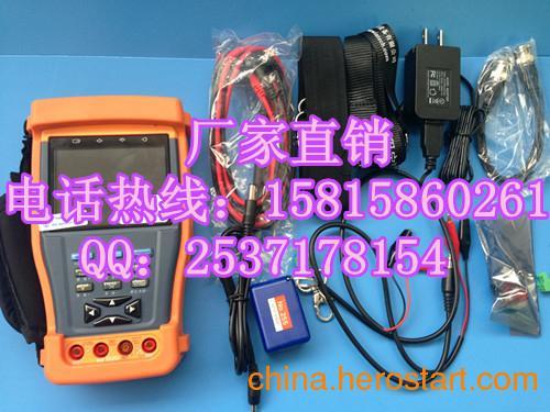 供应特价热卖工程宝视频监控测试仪stest-895 优惠/(厂家)