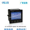 供应科瑞达CCT-8301A高温彩屏电导率仪/电阻率仪变送控制器仪表厂家
