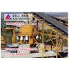 供应郑州石料生产线价格,大型石子破碎机价格,郑州破石机报价