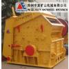 供应高速公路碎石石料生产线的关键设备-反击破碎机整形机设备