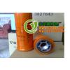 供应P163542唐纳森滤芯