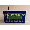 供应智能照明控制模块功能-与ASF智能照明控制模块相同-广州羿力