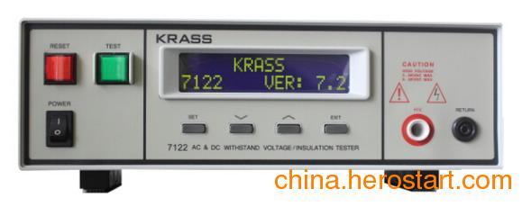 供应耐压测试仪|程控耐压绝缘测试仪|绝缘耐压测试仪|绝缘电阻测试仪