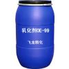 供应白油煤油柴油乳液生产配方及原料