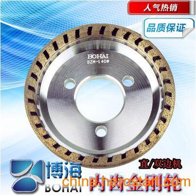 供应BOHAI MAX 内齿外齿金刚轮直边机双边机玻璃磨轮抛光创源牌 a1-2m