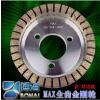 供应BOHAI MAX全齿金刚轮 直边机双边机玻璃磨轮 新源牌 创源牌 a1-6
