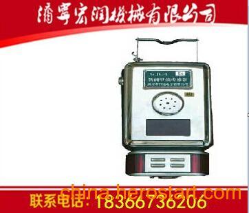 供应GJC4甲烷传感器   甲烷传感器型号