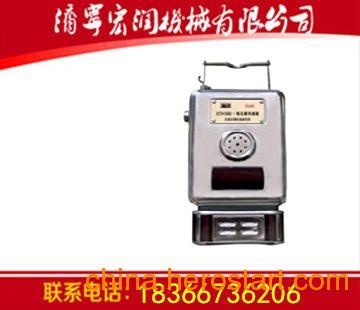 供应GTH1000一氧化碳传感器  煤矿专用的传感器