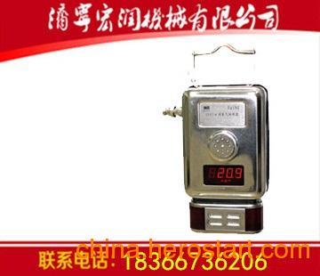 供应GYH25矿用氧气传感器说明书  氧气传感器