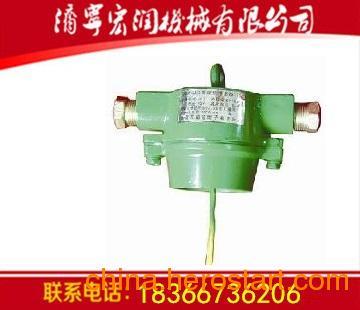 供应GUJ30矿用堆煤传感器  堆煤传感器GUJ30