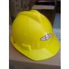 供应苏电之星SD-18型号HDPE高密度聚乙烯防护安全帽
