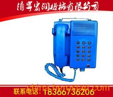 供应HAK-2本安型防爆电话机  防爆电话机生产厂家批发