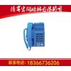 供应矿用本安型防爆电话机  防爆电话机