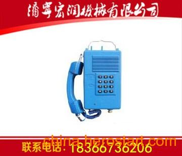 供应KTH15本安型自动电话机  矿用自动电话机型号类型