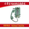 供应KTH-33矿用电话机,本安电话机
