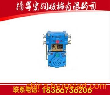 供应KXT127通讯信号装置