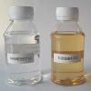 供应食品级增塑剂,医药级增塑剂,环保增塑剂,无毒环保增塑剂T60