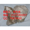 供应厂家低价现货出售硅锰6517/6014