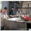 供应移动式垃圾焚烧炉高温隔热保温材料