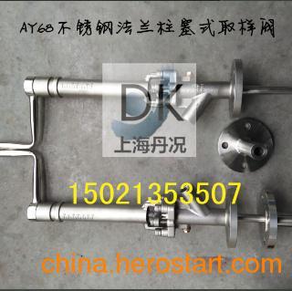 供应不锈钢取样阀-柱塞式取样阀AY67、AY68