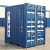 百达飞力_优质集装箱活动房供应商 伊犁哈萨克集装箱活动房
