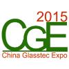 供应2015广州国际玻璃工业技术展览会
