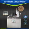 供应全自动端子压着机SLQ8000 电线定长切断,两端剥皮、半剥皮、一端沾锡(捻线、沾助焊剂)单端压着、 剥皮长度/切入深度