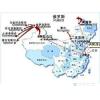 供应福州,厦门,南平,泉州发中亚蒙古俄罗斯铁路运输
