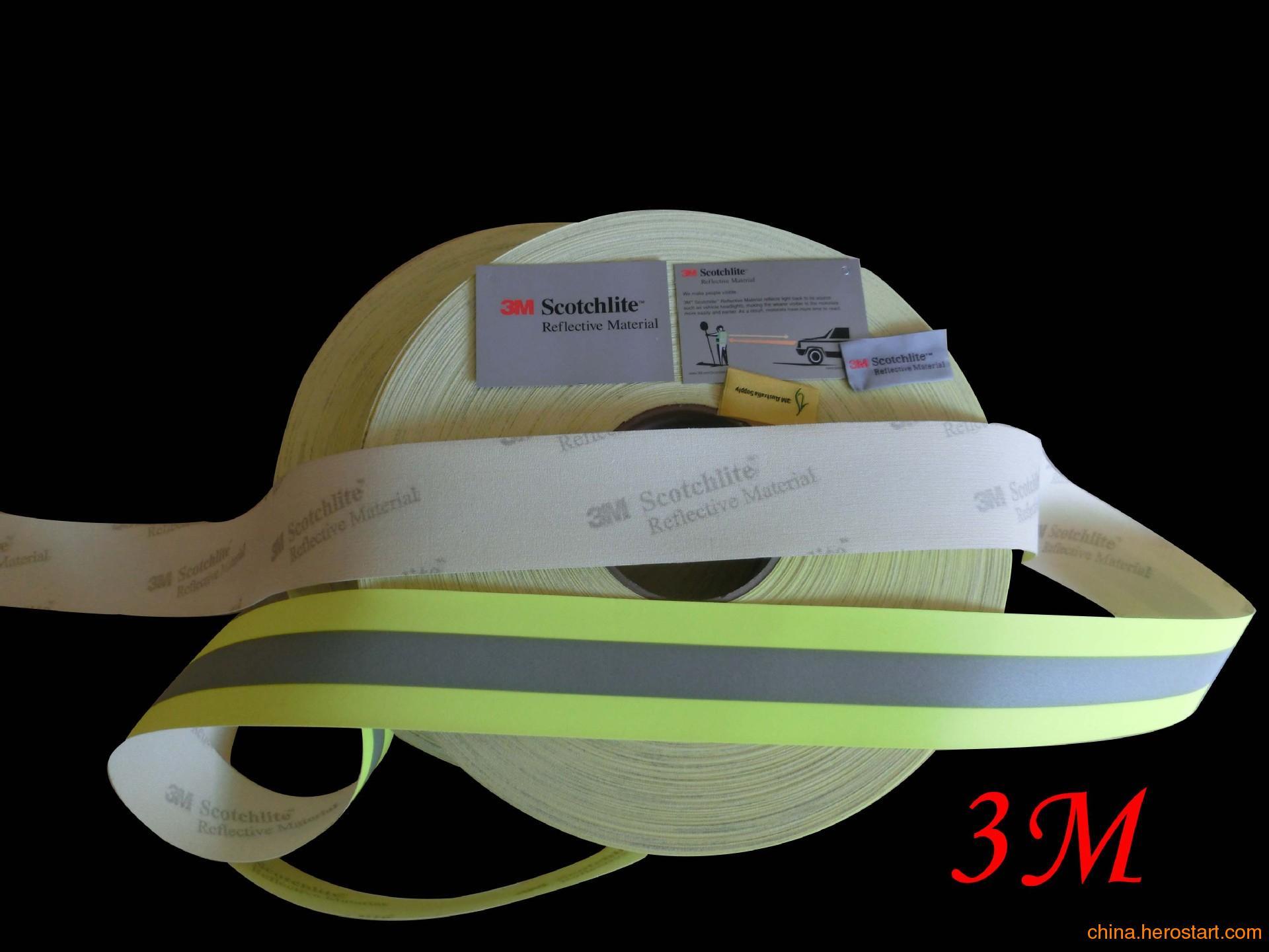 供应3M反光材料批发正品9587反光布 3M阻燃反光布