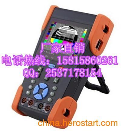 供应特价热卖工程宝视频监控测试仪HVT-2622价格/报价