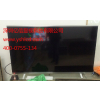 供应乌兰浩特市84寸大屏液晶防爆电视 84寸KTV防爆电视价格